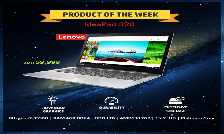Global Brand Hits Market With Lenovo Ideapad 320